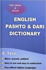 English>Pashto & Dari dictionary